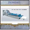 Full adsorption type High -speed Automatic Flute Laminating Machine forming carton cardboard