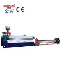 hot selling (1000-2500)L-(110-150) Reactor Method Hot Melt Adhesive Granule making machine
