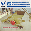 China famous cassava farina processing making machine