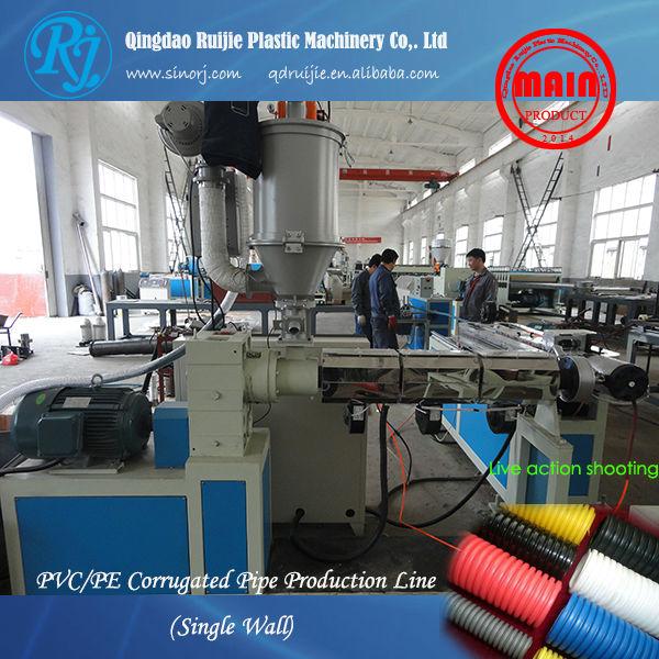 PE PVC single wall corrugated pipe production line