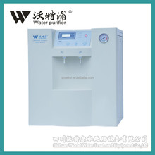 Micro Organic Removal Pyrogen Laboratory Ultrapure Water System microbiology laboratory equipment