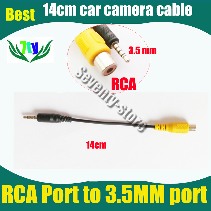 RCA port 1.jpg