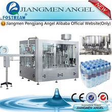 Automatic small bottle 3-in-1 beverage machine device