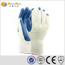 "sunnyhope 10""blue safety T/C Rubber Latex Palm Coated Gloves"