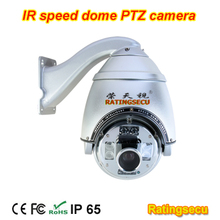 night vision wireless security camera systems, ip camera
