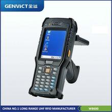 7-12m Long Range UHF RFID Handheld Reader