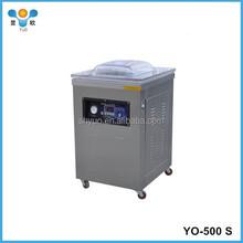 Shanghai price for vacuum packing machine dz500