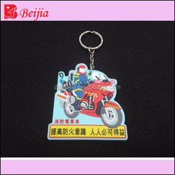 Promotional price soft silicone keychain design your own rubber motorcycle keyrings custom rubber keyring