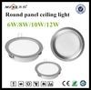 Diameter 187X45mm 8W/10W CE approval office Round Led Ceiling Panel Light/10W round led ceiling panel light