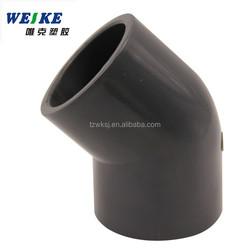 45 Degree Elbow PVC Pipe Fitting