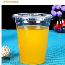 Custom Drinking Plastic Food Disposable Container