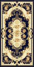 padded prayer rug