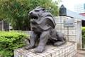 Porta decor grande cimento escultura do leão