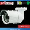 4MP Autofocus Bullet Waterproof IP Surveillance Camera