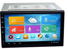 Double din 7inch touch screen car stereo with gps navigations systems