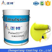 Smart Acrylic emulsion based matt coat decorative interior primer paint