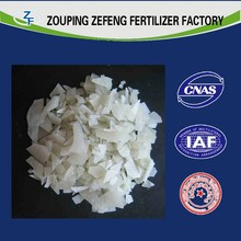 potassium hydroxide/KOH with factory price for hot sale