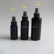 dark violet cosmetic spray lotion glass bottle