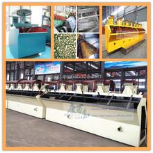 mining equipment flotation cell gold separator/gold mineral flotation processing equipment