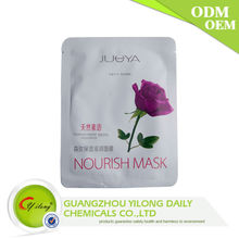 Best-Selling Customize Organic Cotton Face Mask