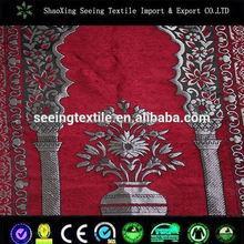 silk/ bamboo/poly blanket throw