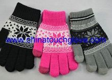 beautiful and new design customized horse riding gloves