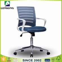 Top-end High Back Ergonomic Office Chair Description