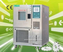 Temperature and humidity test chamber stability chamber with good price