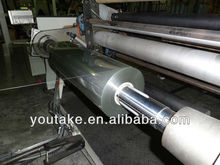 High quality thermal forming APET FILM