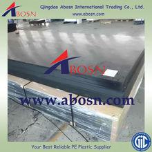 Boracic pe sheet/Boron Adder Plastic Board/Radiation Shielding uhmwpe Plate
