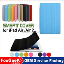 360 Degree Rotating Stand Case With Auto Sleep Feature Leather Case For IPad Case , For Ipad Air Case , For Ipad Air 2 Case