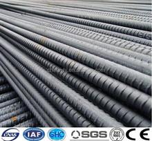 deforming steel rebar steel price/steel structure building construction