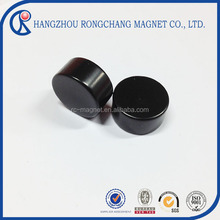 High Quality small powerful electromagnet