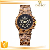 best sell famous japanese wrist watch brands for women