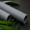 Alibaba Uae CE Certification pvc pipe 50mm
