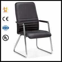 HC-C285 Wholesale furniture PU leather hospital waiting plastic chairs