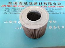 Modern top sell oil line oil mist filter