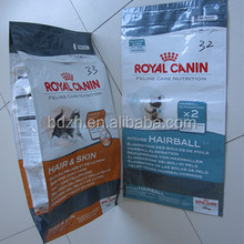 Hot sell customized printed laminated plastic pet food packaging bag/pouch