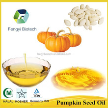 organic pumpkin seed oil, health care product carrier oil