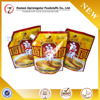 2015 High Quality Cheap 200g seasoning powder of instant noodle