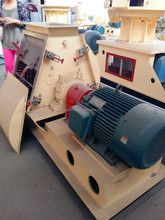 Chinese supplier corn hammer mill with CE