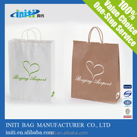 2015 New Products Custom/Wholesale Recyclable custom logo design paper cookie packaging bag