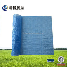 lower price canopy Tarpaulin Sheet Garden Furniture Equipment Protection Cover
