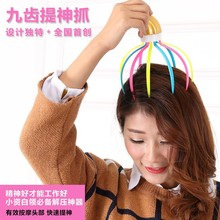 Hot Marketing Easy Use Portable Head Neck Scalp Body Massager Massage Tool Stress Relax Health Care Octopus Equipment