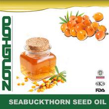 sea buckthorn seed oil vitamin E prevent oxidation