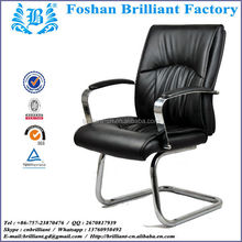 leather sofa and shower chair with wheels with used office furniture types of chairs pictures BF-8927B-4