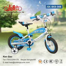 Good quality colorful dirt bike for child best child dirt bike