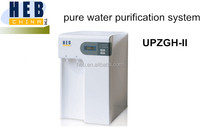 monitored online water purification system