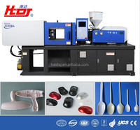 injection equipment plastic injection moulding machine price in india HDJS50