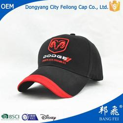 Breathable different types of hats and caps fashion cap flat hat factory wholesale baseball cap hats